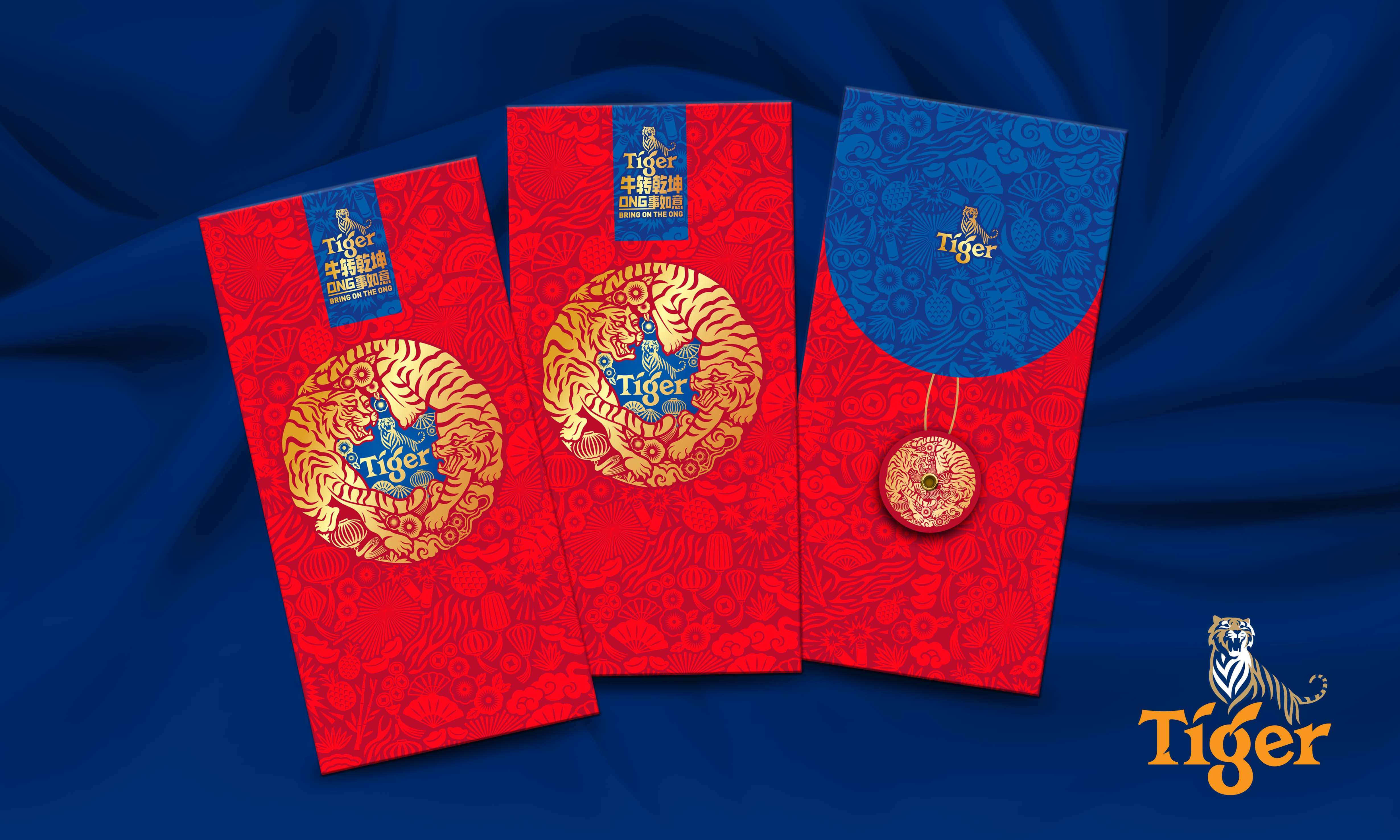 2021 Chinese New Year Red Packet